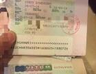 代办申根签证,价格优惠,出签后付款,不出签不收费