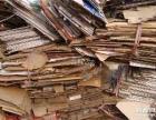 沈阳书本回收 纸箱回收 材料纸回收 报纸回收