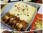 韩国料理芝士肋排加盟0风险赚钱好项目