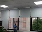 广州体育西路附近办公室窗帘上门设计安装