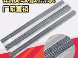 空调PTC散热条铝波纹散热条定制加工