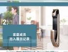 中宸创智联盟三星指纹智能电子门锁总代理专卖店价格