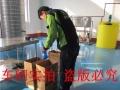 供应洗衣液生产设备及配方技术