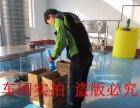 供应洗洁精生产设备及配方技术 无需经验