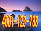 欢迎进入~南昌TCL燃气灶~~各区点售后服务维修网站电话