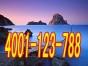欢迎进入-常州光芒油烟机-(总部各中心)%售后服务网站电话