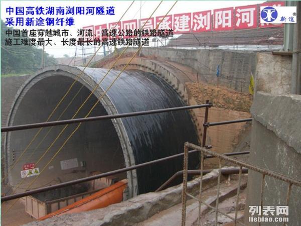 武汉钢纤维多少钱一吨问新途钢纤维厂