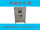 天津0-300V120A可调直流电源行情价格
