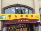 临街商铺合能十里锦绣成熟社区商圈学校消费力强别错过