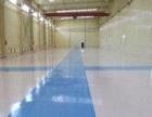 环氧地坪漆 水泥自流平 水泥地面固化 复古艺术地坪