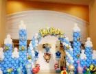 馨多多气球布置母亲节,六一儿童节,宝宝宴气球布置