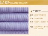 厂家直销针织面料20S棉罗22罗纹布拉架服装T恤面料供应