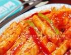 金三顺紫菜包饭加盟官网
