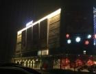 (可注册公司)中山保利国际广场高端写字楼 135平米