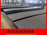 优产优售Q245R容器锅炉钢板Q245R