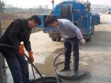专业承接 化粪池清理 隔油池清理 抽粪,管道清洗 污水处理