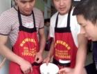 冒菜小吃技术培训 学习冒菜的菜品和料的腌制