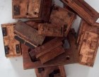 仲恺区铜板废铜回收,废旧电缆电线回收