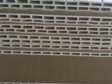 廊坊集成墙面工厂 集成墙板环保防潮阻燃