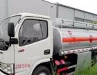转让 油罐车东风台州5吨油车手续齐全营运证三类