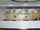 芜湖体检-预约艾诺体检中心