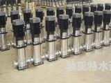 福建省福州市 消防增压泵 QDL不锈钢泵高扬程泵 价格
