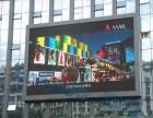 闵行区LED显示屏回收价格