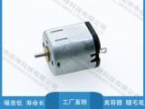 N10VA马达高品质美容器睫毛梳深圳直流电机生产厂家