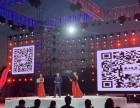 北京出租 背景板 安装舞台 搭建灯光音响