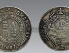 收钱币 瓷器现金交易当天交易