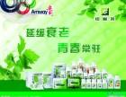 长沙县哪里能买到安利产品 长沙市专卖店在什么位置
