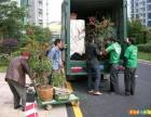 重庆主城搬家 专业搬家公司