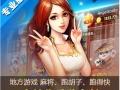 南京电玩游戏开发上架