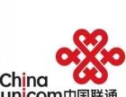 中国联通:光宽带-联通快 手机免费打,流量免费用