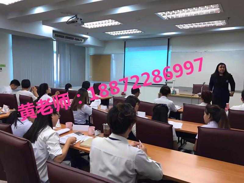 留学泰国NIDA教育优势!