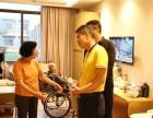 广州养老院一览表