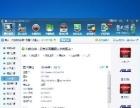 华硕 K53TK 四核笔记本 双显卡 15.6