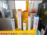 中国石油标志桩转角桩密集桩