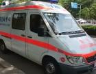 北京华远救护车服务公司提供长途救护车转送病人全国连锁