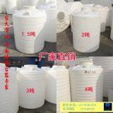 5吨 10吨 20吨 30吨各种型号塑料大桶厂家定做