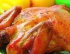 源源烤鸡加盟 怎么加盟源源烤鸡 源源烤鸡加盟费用