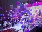 安阳菲林庆典出租:桌椅,彩虹门,空飘氢气球,隔离带