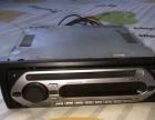 索尼汽车CD机 索尼CDX-GT160车载cd机