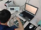 苏州吴中区电脑上门维修