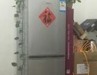 奥马9成新冰箱,只用了四五个月,