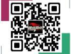 APP微信开发 网站建设--长沙建站7年