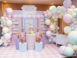 天津百日宴气球布置周岁生日策划
