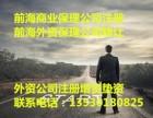 三亚公司注册代办p三亚科技旅游公司注册时间