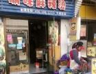 屯溪老街 大润发小吃街 酒楼餐饮 商业街卖场