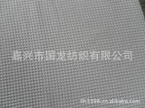 供应吸汗吸水面料 功能性面料 全棉格子布 蜂窝布